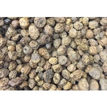 Carpstar Tiger Nuts - 2 kg